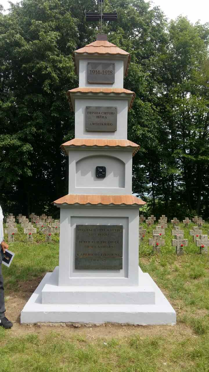 Пам'ятник на військовому кладовищі в Жовтанці. Джерело: Кайзерська Федерація Стрільби Тіроля 1921